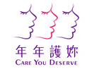 Care You Deserve